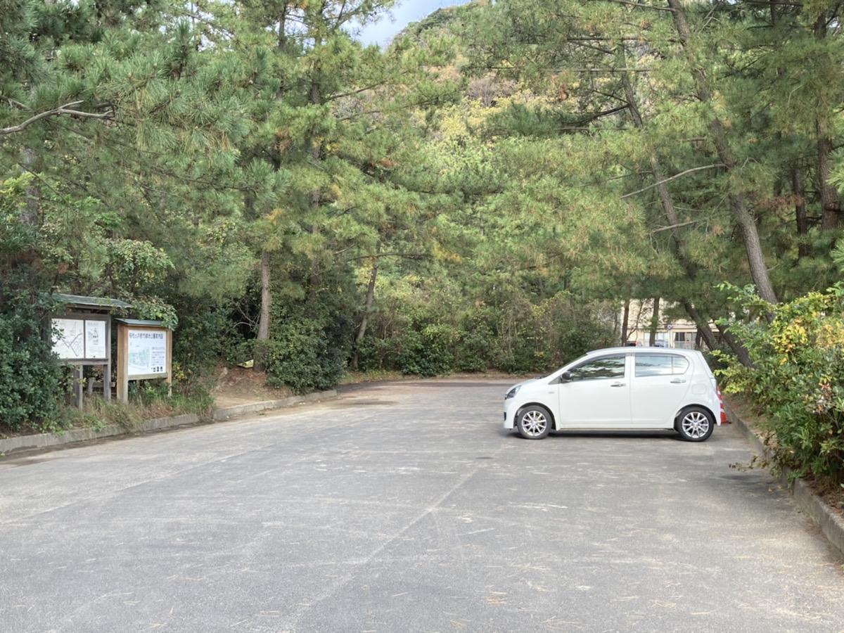 駐車場②駐車スペース