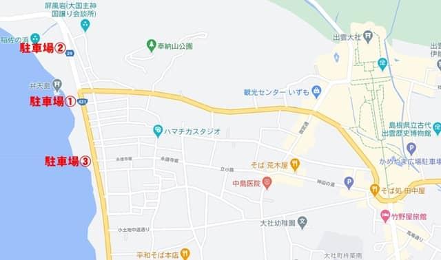 稲佐の浜の駐車場マップ