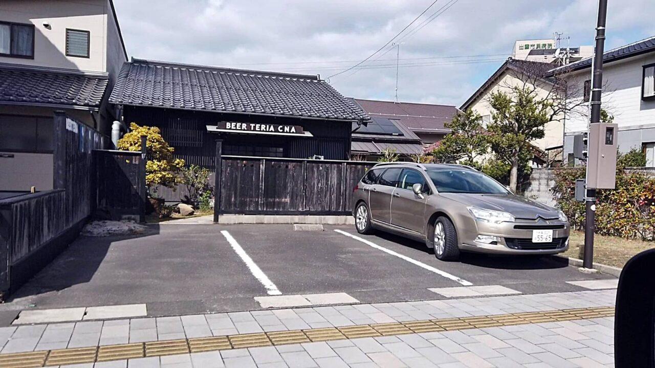 BeerTeria CNA シーナ 店舗