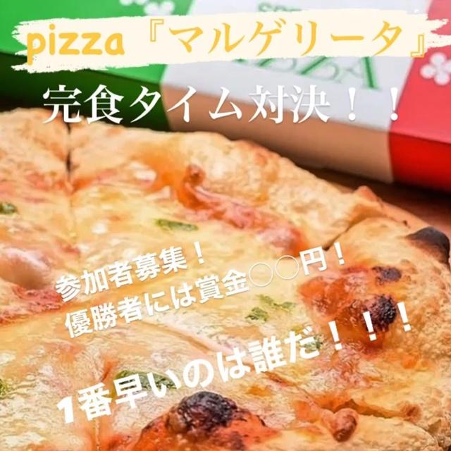 凡蔵 イベント202101-1