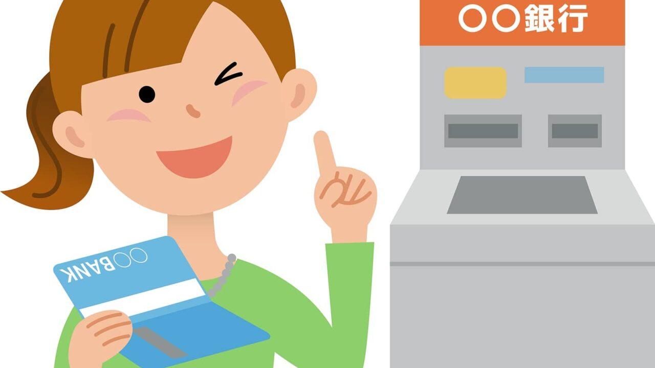 ATM 銀行BANK