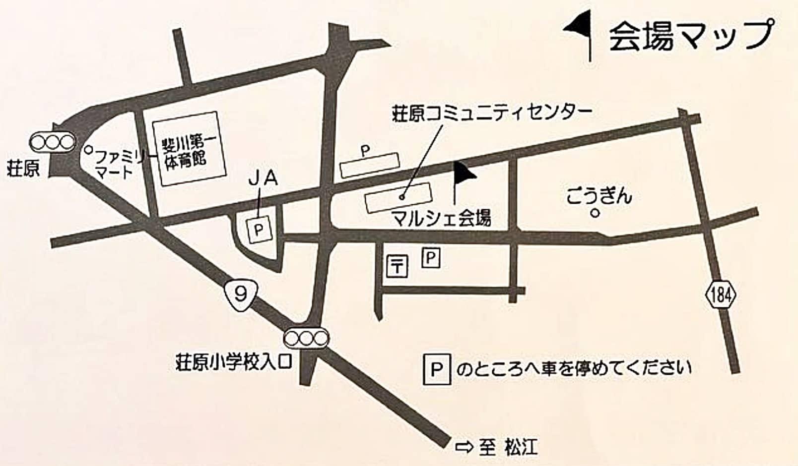 ひかわキレイマルシェ2021 会場マップ
