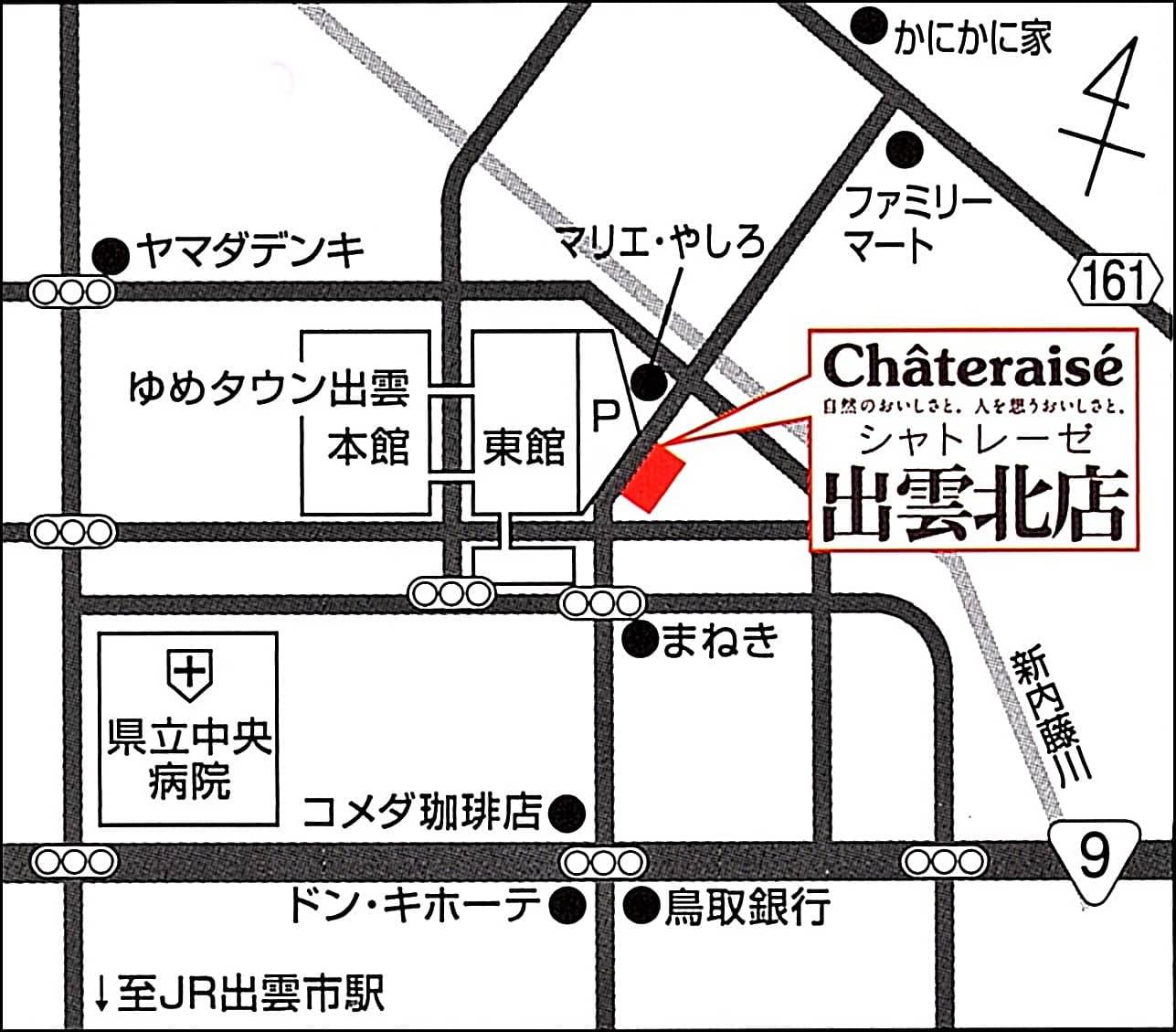シャトレーゼ 出雲北店 地図