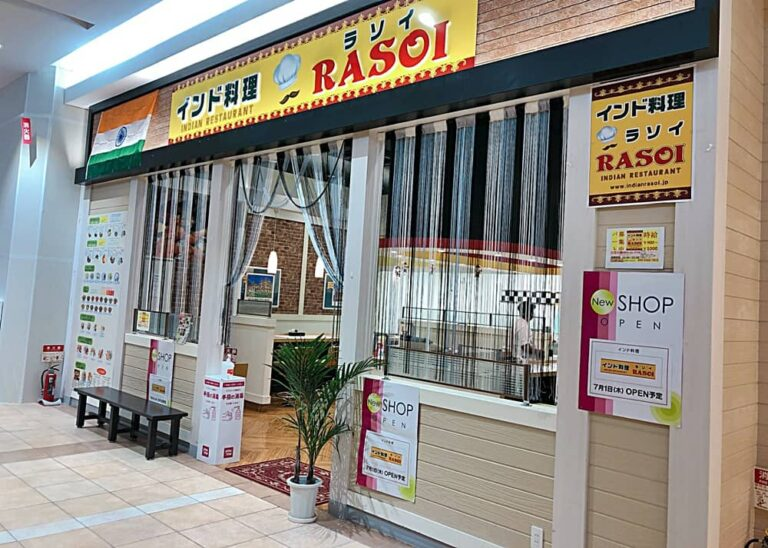 インド料理 RASOI(ラソイ) 店舗