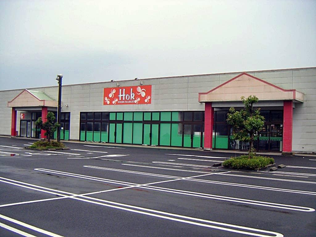 フーズマーケット ホック 浜山店