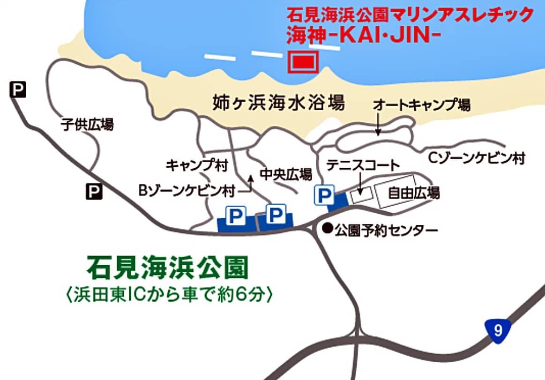 石見海浜公園マリンアスレチック 海神 詳細地図