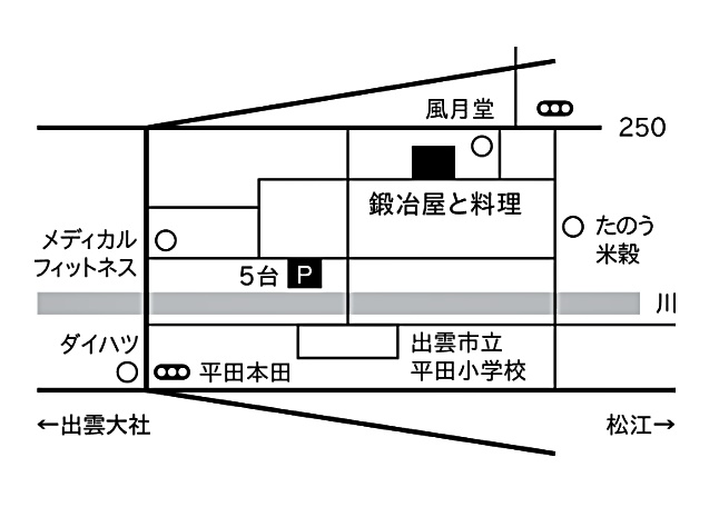 鍛冶屋と料理 地図