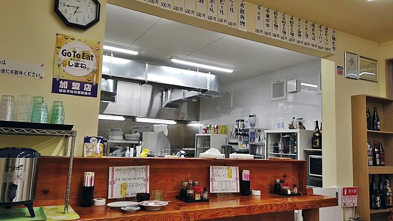 餃子屋 新店舗店内 調理場