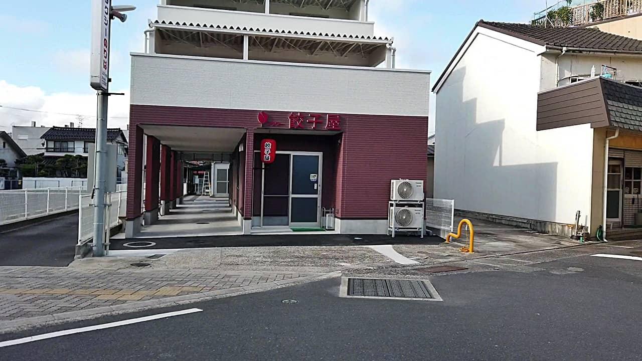 餃子屋 新店舗 完成