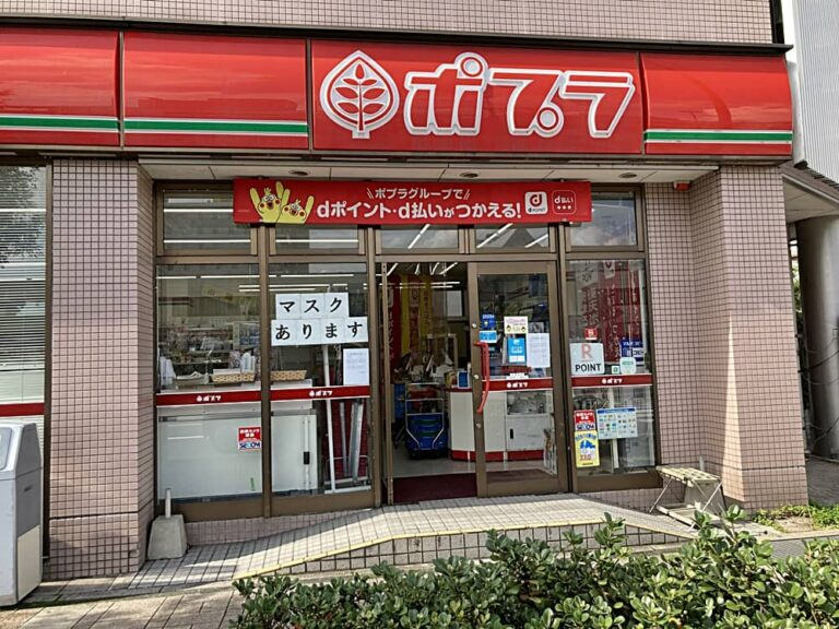 ポプラ 出雲駅前店 店舗