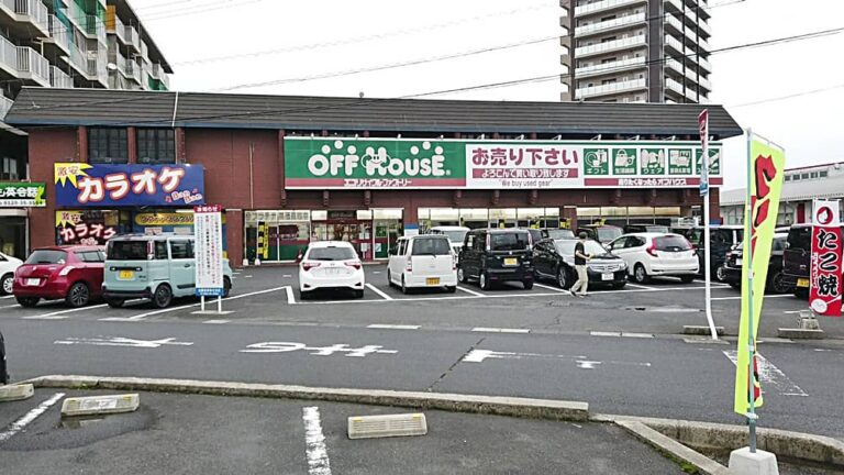 OFF HOUSE 出雲塩冶店 閉店前の店舗