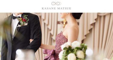 KASANE MATSUE_バナー